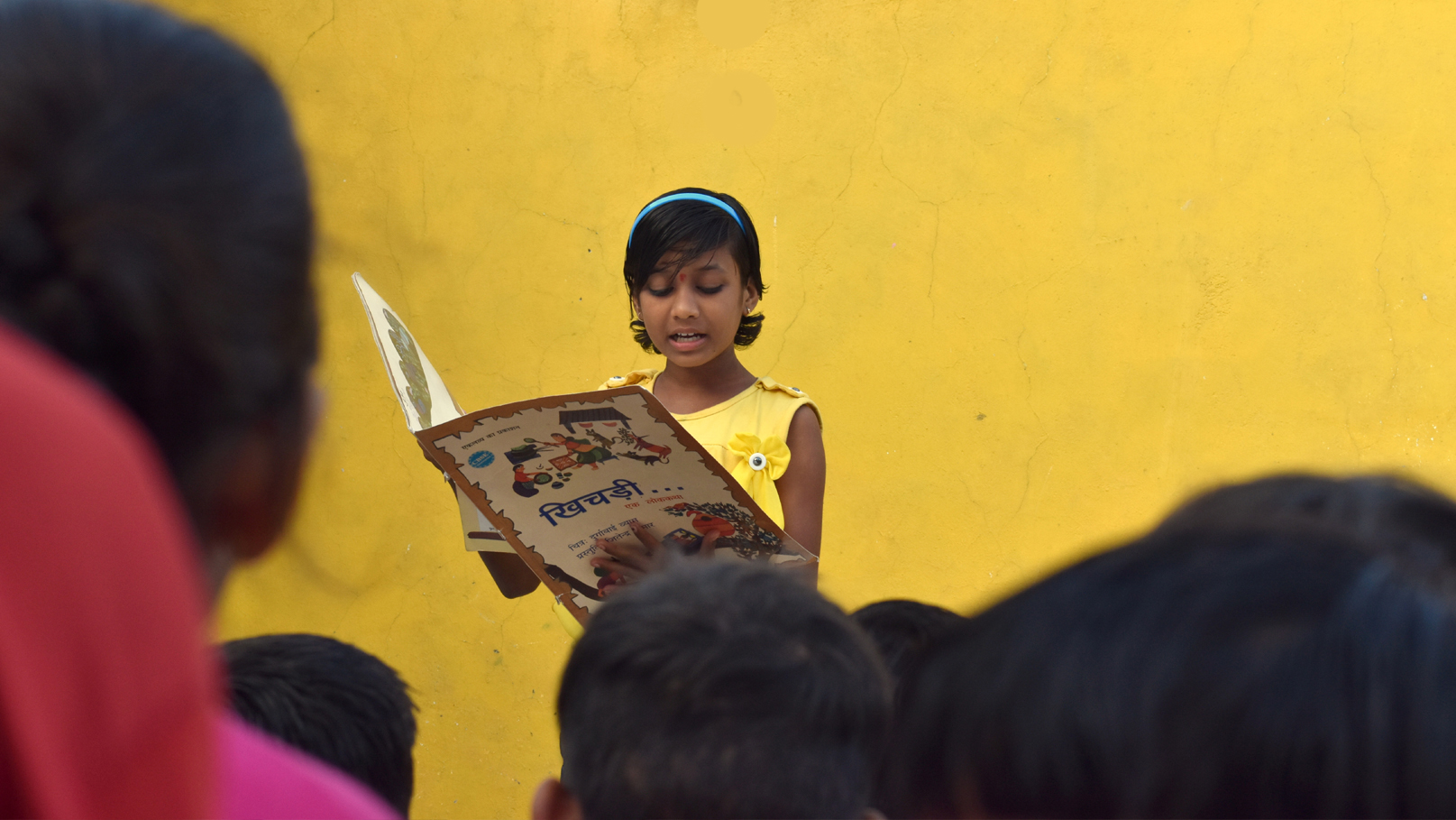 Padho Likho Maza Karo - Reading Initiative